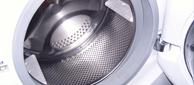 Не открывается люк у стиральной машинки