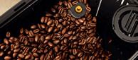 Кофемашина не перемалывает зёрна